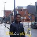 أنا علية من البحرين 37 سنة مطلق(ة) و أبحث عن رجال ل الحب