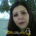 أنا بهيجة من لبنان 41 سنة مطلق(ة) و أبحث عن رجال ل التعارف