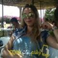 أنا سندس من مصر 28 سنة عازب(ة) و أبحث عن رجال ل الحب