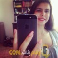 أنا نيرمين من الإمارات 21 سنة عازب(ة) و أبحث عن رجال ل الحب