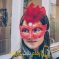 أنا سوو من عمان 27 سنة عازب(ة) و أبحث عن رجال ل الحب