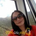 أنا وهيبة من تونس 37 سنة مطلق(ة) و أبحث عن رجال ل الحب