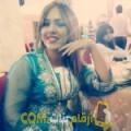أنا زوبيدة من اليمن 24 سنة عازب(ة) و أبحث عن رجال ل الزواج