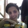 أنا منى من فلسطين 37 سنة مطلق(ة) و أبحث عن رجال ل الزواج