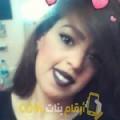 أنا بسومة من الجزائر 29 سنة عازب(ة) و أبحث عن رجال ل الصداقة