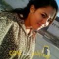 أنا نهاد من مصر 24 سنة عازب(ة) و أبحث عن رجال ل الصداقة