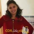 أنا نادية من ليبيا 31 سنة مطلق(ة) و أبحث عن رجال ل الصداقة