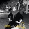 أنا زهرة من مصر 27 سنة عازب(ة) و أبحث عن رجال ل المتعة
