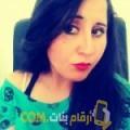 أنا إنصاف من الكويت 28 سنة عازب(ة) و أبحث عن رجال ل الصداقة
