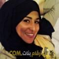 أنا أروى من الأردن 24 سنة عازب(ة) و أبحث عن رجال ل الحب