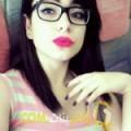 أنا نيمة من البحرين 24 سنة عازب(ة) و أبحث عن رجال ل المتعة