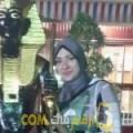 أنا سامية من عمان 30 سنة عازب(ة) و أبحث عن رجال ل الحب