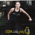 أنا وسيمة من سوريا 33 سنة مطلق(ة) و أبحث عن رجال ل الدردشة