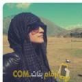 أنا ريتاج من لبنان 26 سنة عازب(ة) و أبحث عن رجال ل الزواج