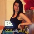 أنا سوسن من المغرب 29 سنة عازب(ة) و أبحث عن رجال ل الصداقة