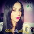 أنا سها من قطر 27 سنة عازب(ة) و أبحث عن رجال ل الزواج