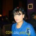 أنا أمينة من عمان 43 سنة مطلق(ة) و أبحث عن رجال ل الحب