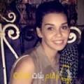 أنا أمال من الجزائر 22 سنة عازب(ة) و أبحث عن رجال ل الحب