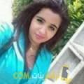 أنا زينة من البحرين 25 سنة عازب(ة) و أبحث عن رجال ل الصداقة
