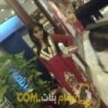 أنا زهرة من البحرين 25 سنة عازب(ة) و أبحث عن رجال ل المتعة
