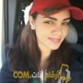 أنا فوزية من فلسطين 26 سنة عازب(ة) و أبحث عن رجال ل المتعة