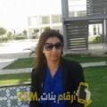أنا راندة من فلسطين 27 سنة عازب(ة) و أبحث عن رجال ل الدردشة