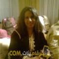 أنا إنصاف من تونس 36 سنة مطلق(ة) و أبحث عن رجال ل المتعة
