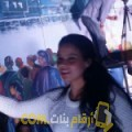 أنا بهيجة من قطر 29 سنة عازب(ة) و أبحث عن رجال ل الصداقة