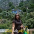 أنا آمال من فلسطين 29 سنة عازب(ة) و أبحث عن رجال ل الزواج