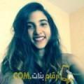 أنا سها من البحرين 21 سنة عازب(ة) و أبحث عن رجال ل الحب