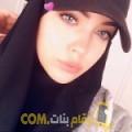 أنا إحسان من تونس 37 سنة مطلق(ة) و أبحث عن رجال ل الحب