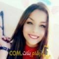 أنا سوسن من الكويت 20 سنة عازب(ة) و أبحث عن رجال ل المتعة
