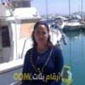 أنا حجيبة من المغرب 30 سنة عازب(ة) و أبحث عن رجال ل التعارف