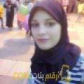 أنا حجيبة من سوريا 21 سنة عازب(ة) و أبحث عن رجال ل الحب