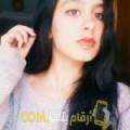أنا جولية من البحرين 19 سنة عازب(ة) و أبحث عن رجال ل الزواج