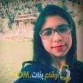 أنا لمياء من سوريا 19 سنة عازب(ة) و أبحث عن رجال ل الزواج