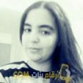 أنا صوفية من الجزائر 24 سنة عازب(ة) و أبحث عن رجال ل التعارف