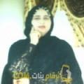 أنا لبنى من اليمن 26 سنة عازب(ة) و أبحث عن رجال ل الدردشة