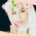 أنا أماني من اليمن 21 سنة عازب(ة) و أبحث عن رجال ل الزواج