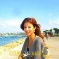 أنا إنتصار من الكويت 28 سنة عازب(ة) و أبحث عن رجال ل الزواج