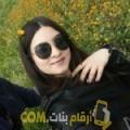 أنا ميرة من الإمارات 23 سنة عازب(ة) و أبحث عن رجال ل الدردشة