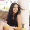أنا سيلة من المغرب 24 سنة عازب(ة) و أبحث عن رجال ل الزواج