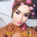 أنا جانة من تونس 23 سنة عازب(ة) و أبحث عن رجال ل الصداقة