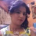 أنا نورة من تونس 31 سنة مطلق(ة) و أبحث عن رجال ل التعارف