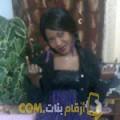 أنا ليلى من مصر 30 سنة عازب(ة) و أبحث عن رجال ل الزواج