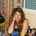 أنا ياسمينة من عمان 28 سنة عازب(ة) و أبحث عن رجال ل المتعة
