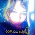 أنا سامية من البحرين 24 سنة عازب(ة) و أبحث عن رجال ل التعارف