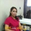 أنا حلومة من المغرب 37 سنة مطلق(ة) و أبحث عن رجال ل الزواج