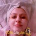 أنا خديجة من تونس 28 سنة عازب(ة) و أبحث عن رجال ل الدردشة