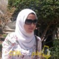 أنا صبرين من عمان 25 سنة عازب(ة) و أبحث عن رجال ل الحب